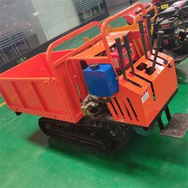 小型履带式运输车座驾式履带车手扶式履带车