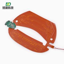 LED光谱家用美容面膜面罩仪器光子嫩肤仪方案