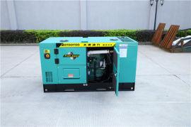40千瓦三相四线柴油发电机