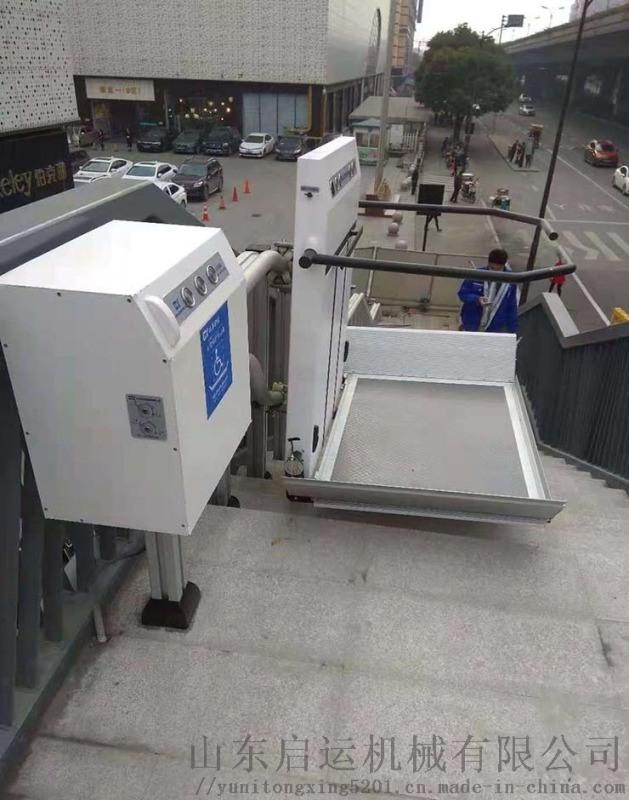 啓運安裝升降機斜掛電梯廠家智慧爬升機