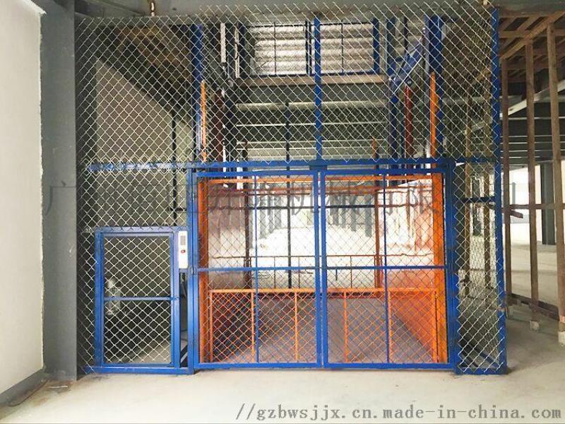 液壓貨梯廠家定製佰旺牌河源液壓升降貨梯升降機