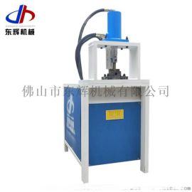 东辉方管冲孔机切断机不锈钢液压切割机切管机