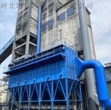 布袋除尘器供应,实力厂家,工业脉冲除尘器
