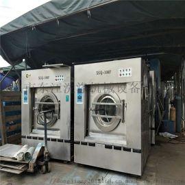 转让二手酒店洗涤设备洗脱机烘干机