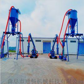**200型粉煤灰装车机环保除尘远距离风力吸料设备