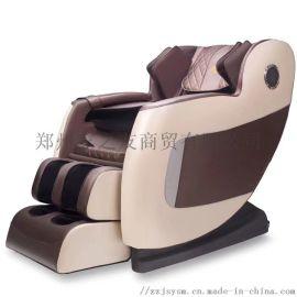 郑州供应 五洲家用按摩椅R350 源头工厂直销