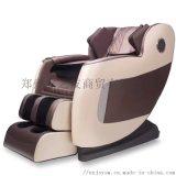 鄭州供應 五洲家用按摩椅R350 源頭工廠直銷