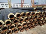 保定聚氨酯保溫管,預製聚氨酯供暖直埋保溫管