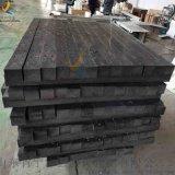 含硼板 含硼30%聚乙烯板 含硼聚乙烯板加工件