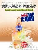 澳洲綠色溪谷網紅香水香氛沐浴露