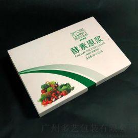 包装盒厂家定制具有个性和魅力的抽屉式礼盒