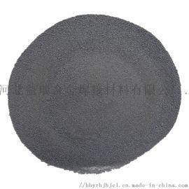 高纯硼粉 碳化硼铁粉 超细5N硼粉质优价廉