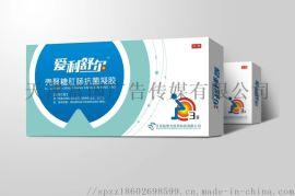 天津北辰区纸胶盒定制 食品包装盒制作 找富国**价格