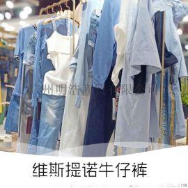 维斯提诺折扣品牌女装时尚牛仔裤一手货源