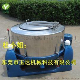 厂家直销工业离心脱水机 三足式脱水机 提蓝式甩干机