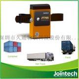 久通物联JT705集装箱物流电子锁厂家