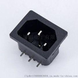 生产|品字插座 C14电源插座BT-14-1A