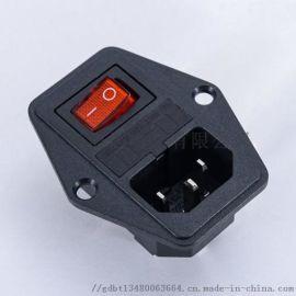 供应品字三合一电源插座BT-14-F4 带开关保险