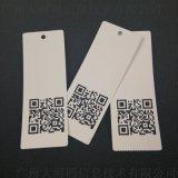 条码标签定制商品条形码打印不干胶贴纸印刷