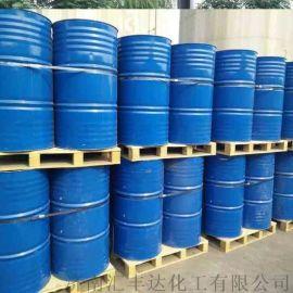 供工业级桶装 环氧氯丙烷