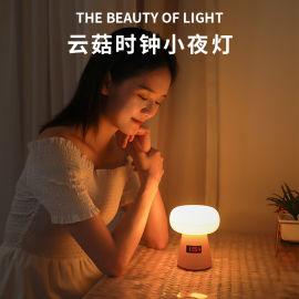 礼品 玩具 小怪兽夜灯 蘑菇夜灯 萌宠夜灯 小夜灯