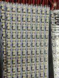 LED硬灯条,广告灯, 展柜灯条