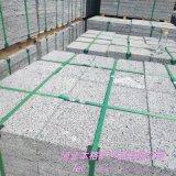 本格供應火山石板 火山對切塊 玄武岩板 浮石板材廠