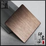 厂家销售发纹茶色哑光不锈钢装饰板