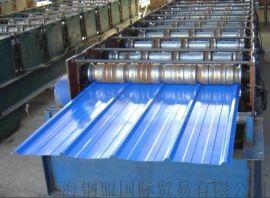 沧州尚兴碧蓝彩涂板914海蓝彩钢板 优质服务