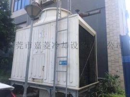长沙株洲衡阳开式250T横流式方形冷却塔