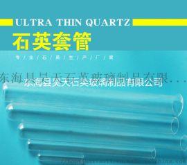 石英玻璃管 耐高温 厚壁管 耐压石英管 加工定制