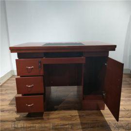 海邦 辦公桌大量供应 中式辦公桌 支持定制