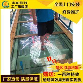 玻璃栈道碎裂**LED透明5D互动户外防水屏