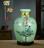 供應影青釉陶瓷酒罈 五斤十斤20斤高蓋酒罈酒罐直銷
