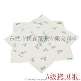 可定制白色拷贝纸 食品包装纸 汉堡三明治防油包装纸
