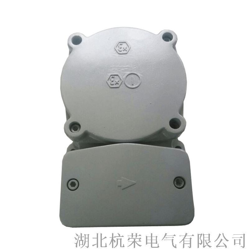 杭榮C25315-A39-A井筒開關