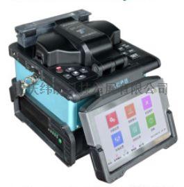 供应光谷GT-17T光纤熔接机维修