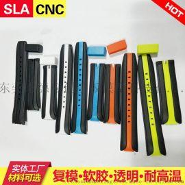 塑胶手板 硅胶橡胶手板模型定制加工厂