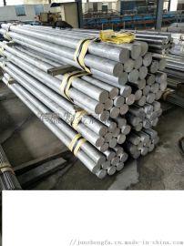 A6061铝板 阳极氧化铝板 6061铝棒 铝扁条