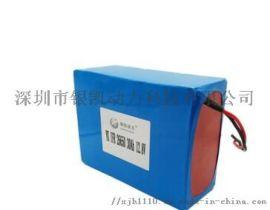 太阳能路灯 电池组30Ah 12V 26650