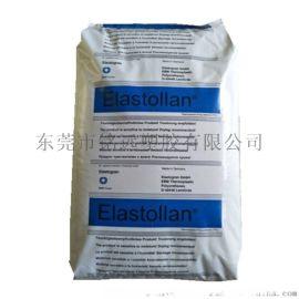 BASF 聚醚型TPU 1195A 聚氨酯树脂