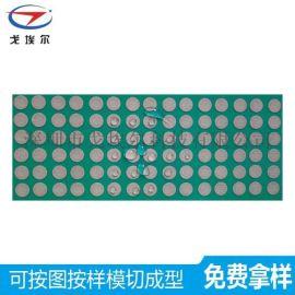 新能源电池防爆阀EPV,电池PACK包更安全
