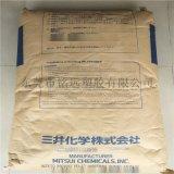 便宜TPV 日本三井化學 W800BC應用防衝杆