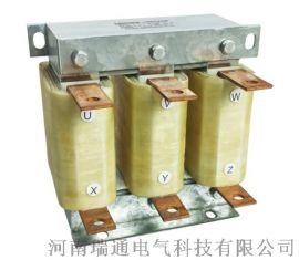 河南郑州输出电抗器 变频器出线电抗器 滤波电抗器