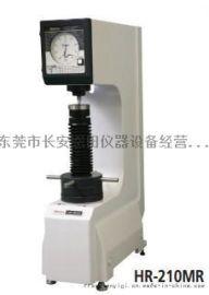 硬度计三丰洛氏硬度计HR-110MR