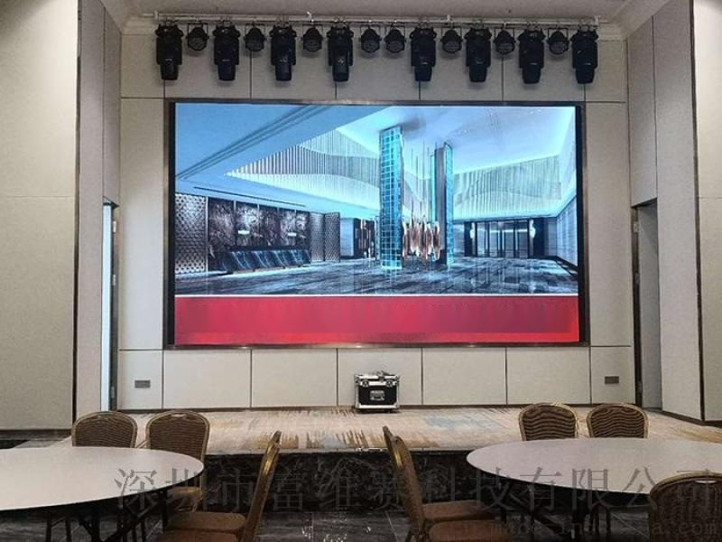 柔性广告屏全彩led显示屏室内p.33电子屏幕器材