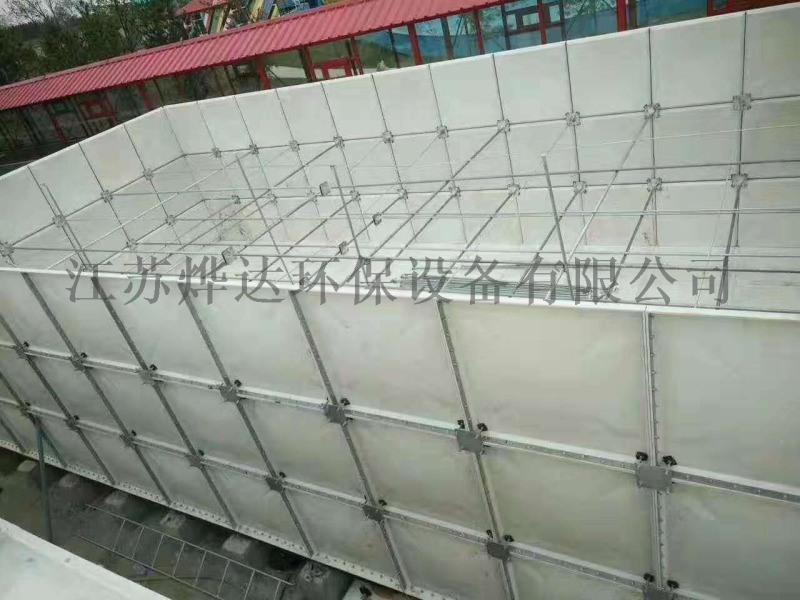 玻璃钢水箱 防腐效果