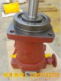 北京华德贵州力源液压泵A2F107R1P3多种工程机械主油泵价格