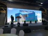 大螢幕顯示系統十強品牌,LED電子屏知名廠商