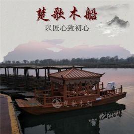 贵州贵阳木船厂家出售观光游览船哪里有